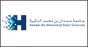 جامعة حمدان بن محمد الذكية الأولى في المنطقة للتميّز بالتعليم العالي