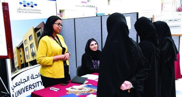 جامعة زايد تستقبل 259 طالباً وطالبة جدداً في الفصل الدراسي الثاني