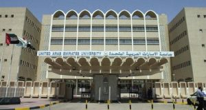 جامعـة الإمارات تجذب الطلبة لقسم الأمراض بـ (يوم علم)