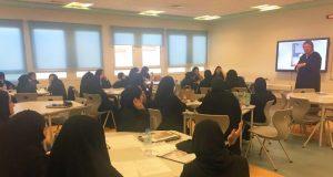طلبة (الإمارات للتطوير التربوي) يبدؤون التدريب العملي في المدارس