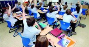 22 مدرسة خاصة جديدة العام المقبل