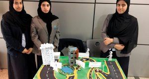 4 طالبات مواطنات يبتكرن عصا ذكية للمكفوفين