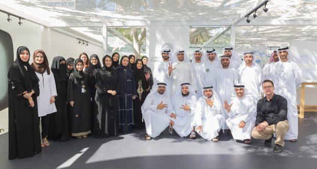أكاديمية دبي للمستقبل تطلق أولى برامجها التدريبية في استشراف المستقبل