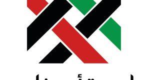 بكالوريوس القانون في جامعة أبوظبي