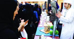 جامعة أبوظبي تختتم فعاليات الأسبوع المفتوح