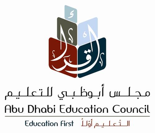 فتح بـاب التسجيل في المدارس الحكومية للطلبة المواطنين
