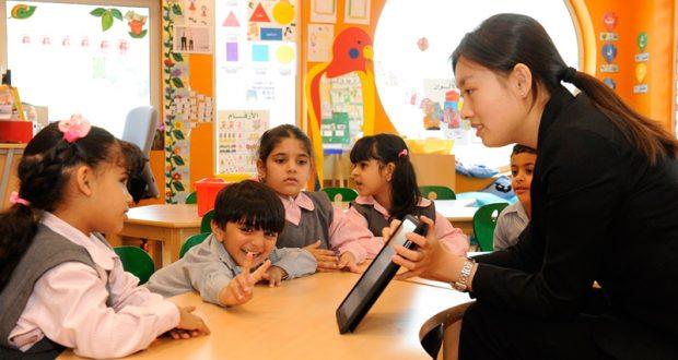 نظام إلكتروني موحد لتسجيل الطلبة في مدارس أبوظبي الحكومية