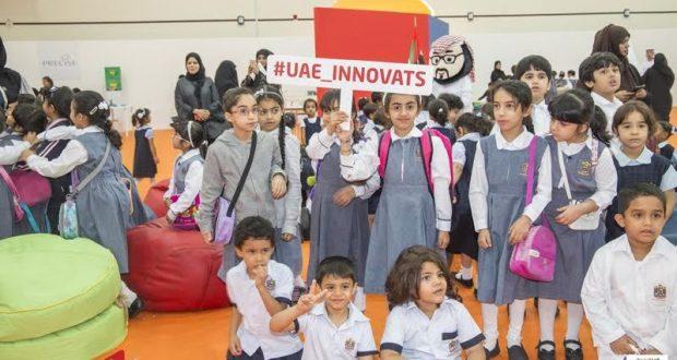 250 طالباً في مختبر الطفل المبتكر برأس الخيمة