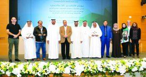 جامعة الإمارات تكرم وسائل الإعلام المحلية