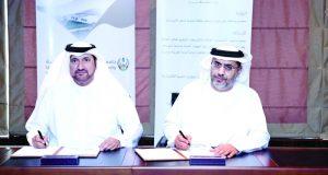 وزارة الطاقة وجامعة الإمارات تتعاونان في مجال التدريب المهني