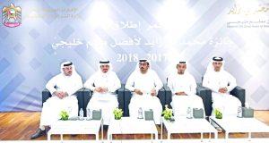 محمد بن زايد يوجّه بإطلاق جائزة لأفضل معلم خليجي