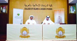 12 مليون درهم من بنك دبي الإسلامي لـ«كلية الدراسات»