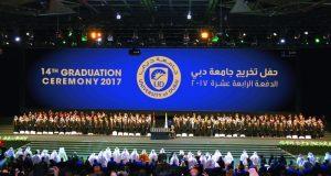 أحمد بن سعيد يشهد تخريج 187 طالباً في جامعة دبي