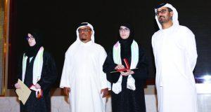 تكريم الفائزين بجائزة الإمارات للعلماء الشباب