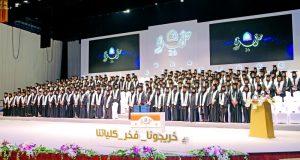 تكريم 462 طالبة من خريجات التقنية العليا بأبوظبي والظفرة