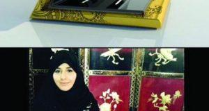 خريجة في جامعة الإمارات تنال براءة اختراع لأول جهاز لرسم الحناء