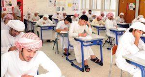 طلبة الـ 12 يختتمون امتحانات نهاية العام