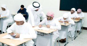 «أبوظبي للتعليم» يدعم الطلبة بـ 3 برامج لاختبارات «PISA وTIMSS»