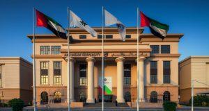 تدشين التوسعة الجديدة لسكن الطالبات في جامعة أبوظبي