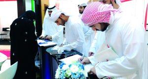 جامعة أبوظبي تعزز فرص عمل الخريجين