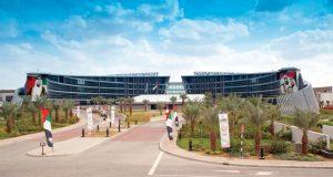 قبول 1000 طالب وطالبة بالدراسات العليا في جامعة الإمارات