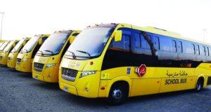 «طرق دبي» ترسي عقد شراء 125 حافلة مدرسية جديدة