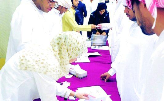 انطلاق برنامج الإرشاد الأكاديمي لطلبة جامعة زايد