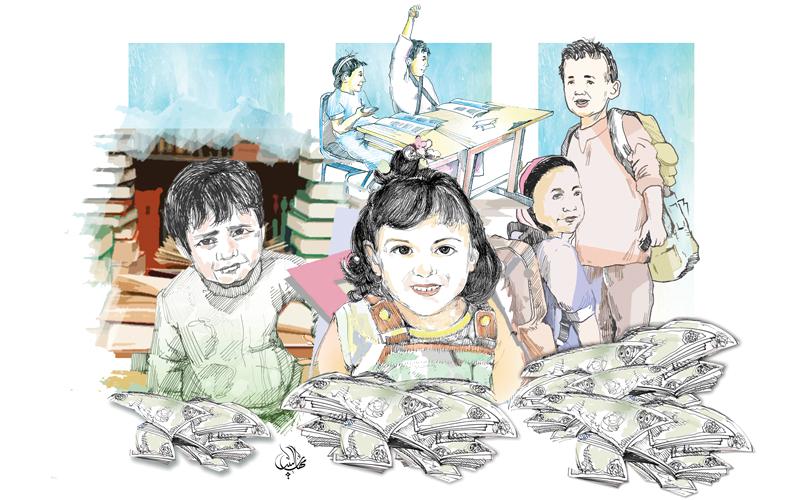 1.3 مليون درهم رسوم الطالب من «الروضة» إلى «الثانوية» في مدارس خاصة