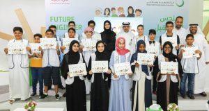 22 طالباً يشاركون في فعاليات «مهندس المستقبل»