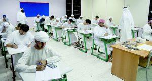 «التربية» تحدد مجموعتي اختبار عملي ونظري للعام الدراسي الجاري