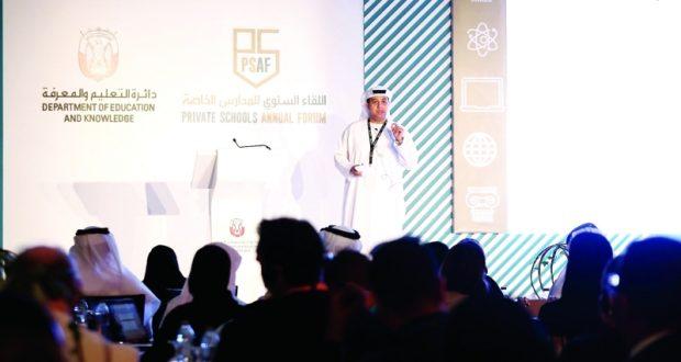 «التعليم والمعرفة» في أبوظبي تطلق مبادرة اتفاقية ولي الأمر