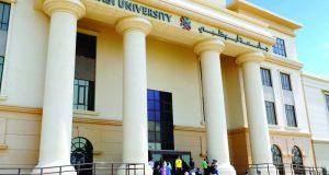 جامعة أبوظبي الثالثة عالمياً في «تنوع أعضاء هيئات التدريس» تبعاً لتصنيف القمة