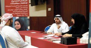 جامعة زايد توظف 100 طالب بجهات حكومية وخاصة