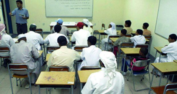 مدارس في دبي ترفع احتياجات الطلبة المنقولين لمديري القطاعات التعليمية