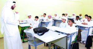 معلمو المواد العربية ينتهجون الفصحى في التدريس