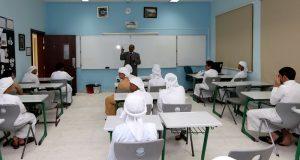 «التربية» تصدر لائحةً جديدةً لإدارة سلوك الطلبة في المدارس