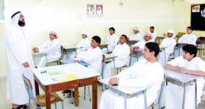 اقتراح بتقسيم المدارس إلى فئات حال تقييمها