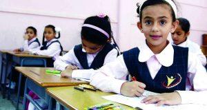 المدرسة الإماراتية تتفوق على «الفنلندية» بتعليم الكبار