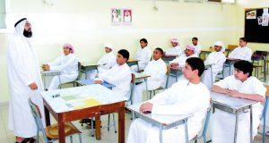 المرحلة الثانية من تقييم المدارس الحكومية 22 أكتوبر
