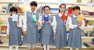 تفاعل لافت في ترشيح مدارس تحدي القراءة
