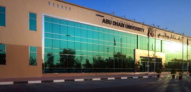 جامعة أبوظبي تنظم «التعليم في دول التعاون»