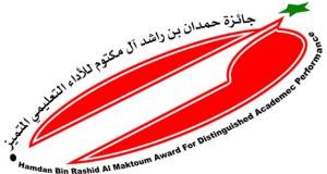 230 طالباً في النظام الإلكتروني للموهوبين في «حمدان التعليمية»