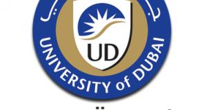 جامعة دبي تختتم مؤتمرها الدولي الأول عن تطوير إدارة الأعمال