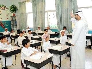 عدم البت في مخالفات الطلبة السلوكية إلا بعد رفعها لـ«التربية»