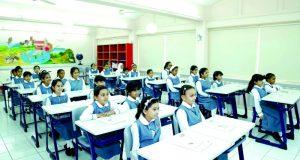 الإمارات تتفوق عربياً في الاختبار الدولي «PIRLS»