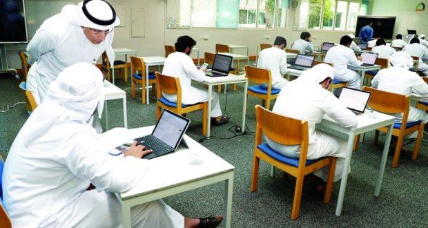 امتحانات «التقنية» إلكترونية وإعلان النتائج 22 الجاري