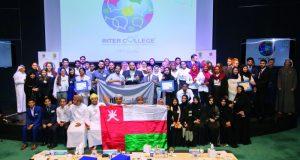 تكريم الفائزين في مسابقة الخطابة البيئية للكليات والجامعات