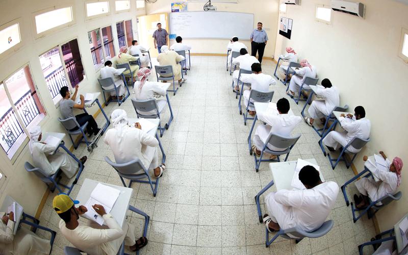 طلبة الـ 12 «المتقدم» يشكون طول أسئلة الفيزياء
