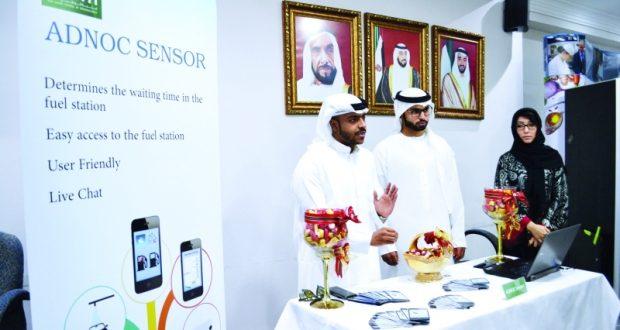 34 طالباً مواطناً في كلية أبوظبي للإدارة يقدّمون 9 مشاريع تخرج ماجستير