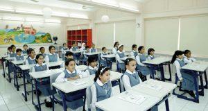«التربية» تنمّي شخصية الطلبة بـ 15 برنامجاً في إجازة الشتاء